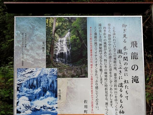 180624飛龍の滝⑥