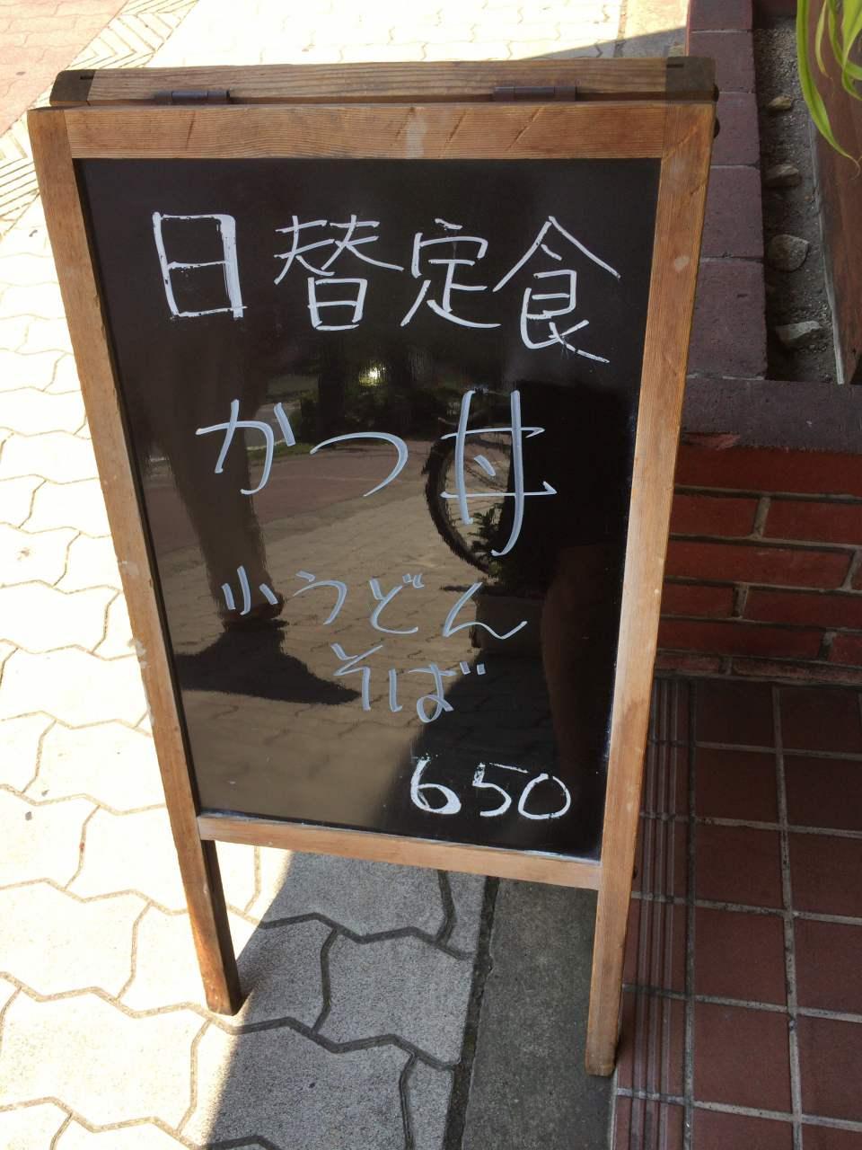 s-20180716_035553000_iOS.jpg