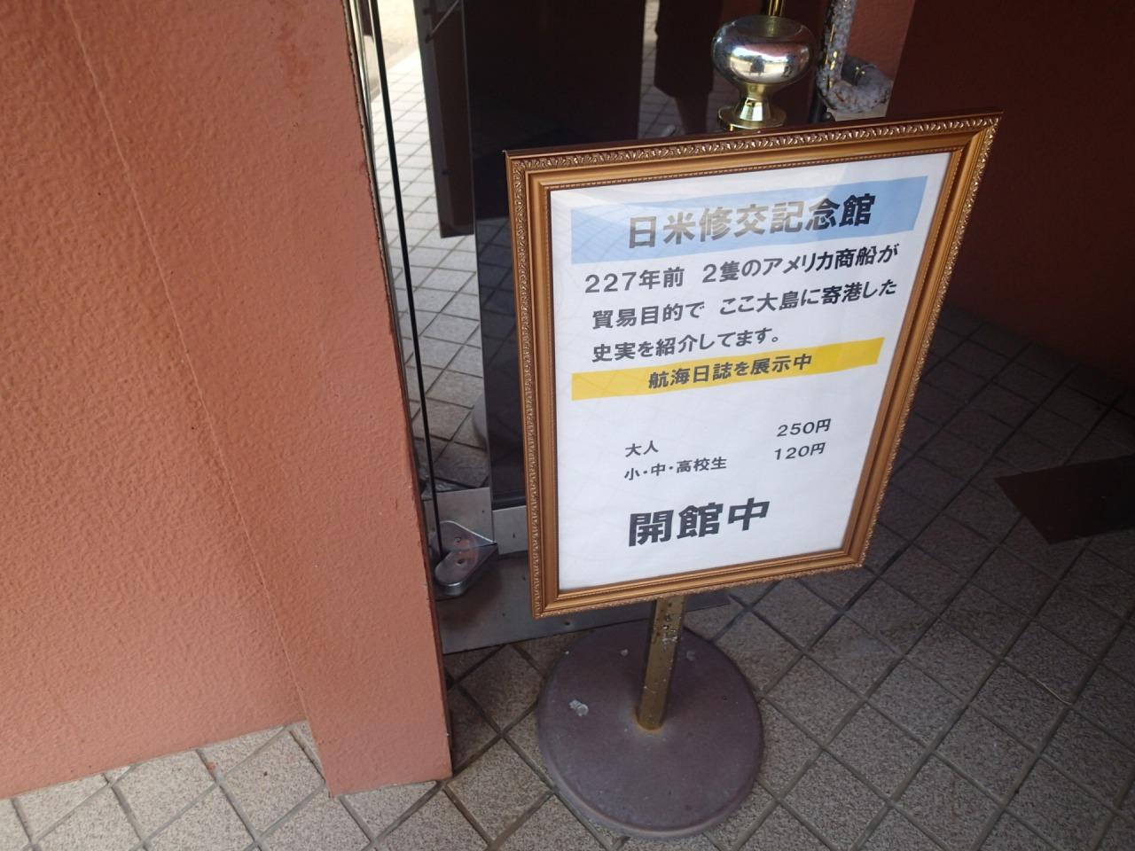 s-P7210239.jpg