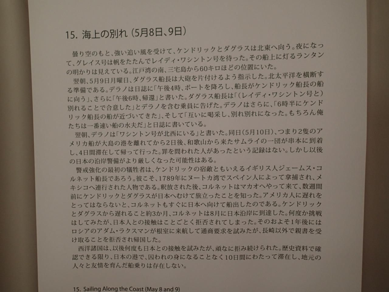 s-P7210255.jpg
