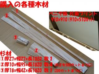 T-Hanger_11_DSC00378a.jpg