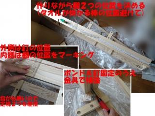 T-Hanger_20_DSC00461a.jpg