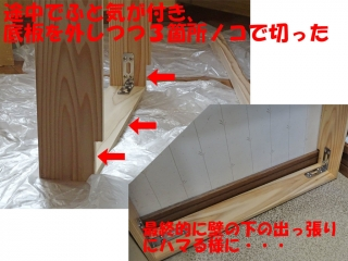 T-Hanger_21_DSC00464a.jpg