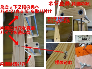 T-Hanger_25_DSC00518a.jpg