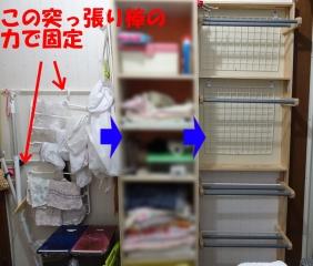 T-Hanger_29_DSC00554a.jpg