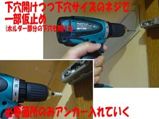 bagg_13_DSC03313a.jpg