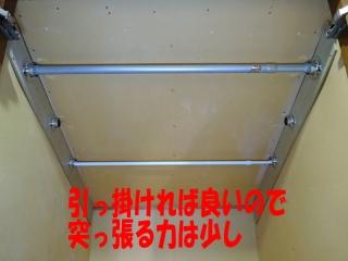 bagg_15_DSC03334a.jpg
