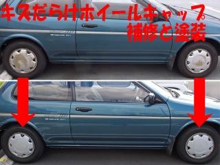 hubcap_00_DSC01168a.jpg