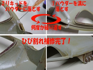 hubcap_18_DSC01008a.jpg