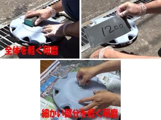 hubcap_22_00019_01_polish.jpg