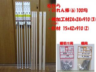 shelf_12_DSC00566a.jpg