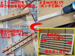 shelf_16_DSC00591b.jpg