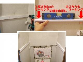 shelf_20_DSC00674b.jpg