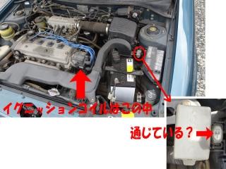 tacho_12_DSC01112a.jpg
