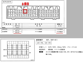 tacho_15_EFIsys_connector_b.jpg