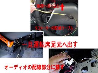 tacho_33_DSC01229a.jpg