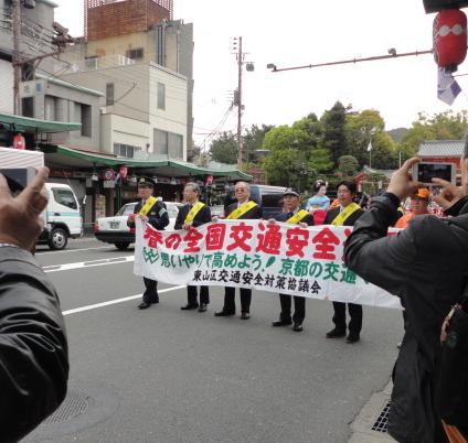 京都八坂神社前①