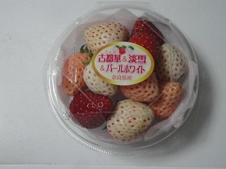 苺の盛り合わせ