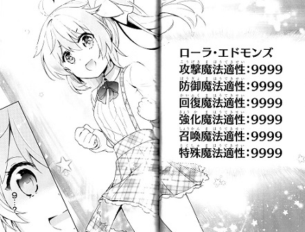 kenshi180614-1.jpg