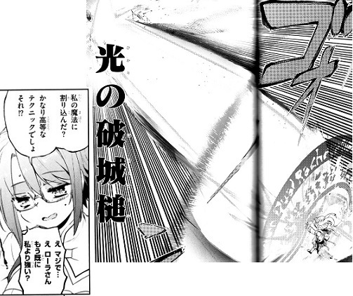 kenshi180614-2.jpg