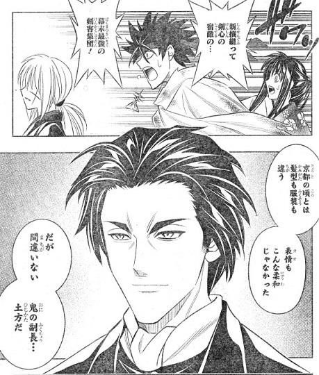 kenshin180704-.jpg