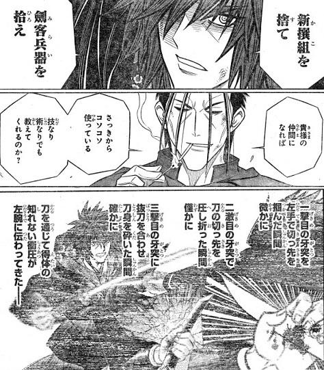 kenshin180803-2.jpg