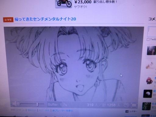 senchi180803.jpg