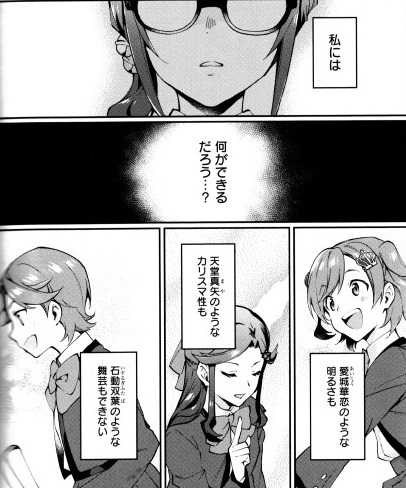 shoujo180701-3.jpg