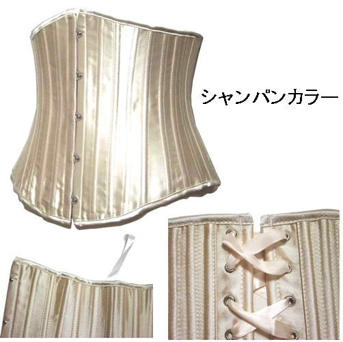 24 Steel Boned Waist Training Underbust Corset (6)