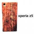 wood XPERIA Z5 CASE (3)1