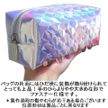 MERMAID MAKE UP BAG (7)1111
