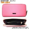 Coral purse (5)111
