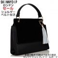 ROLL TOP MIDI TOTE BAG111