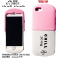 CHILL PILL 3D IPHONE 6 6S CASE PINK111111