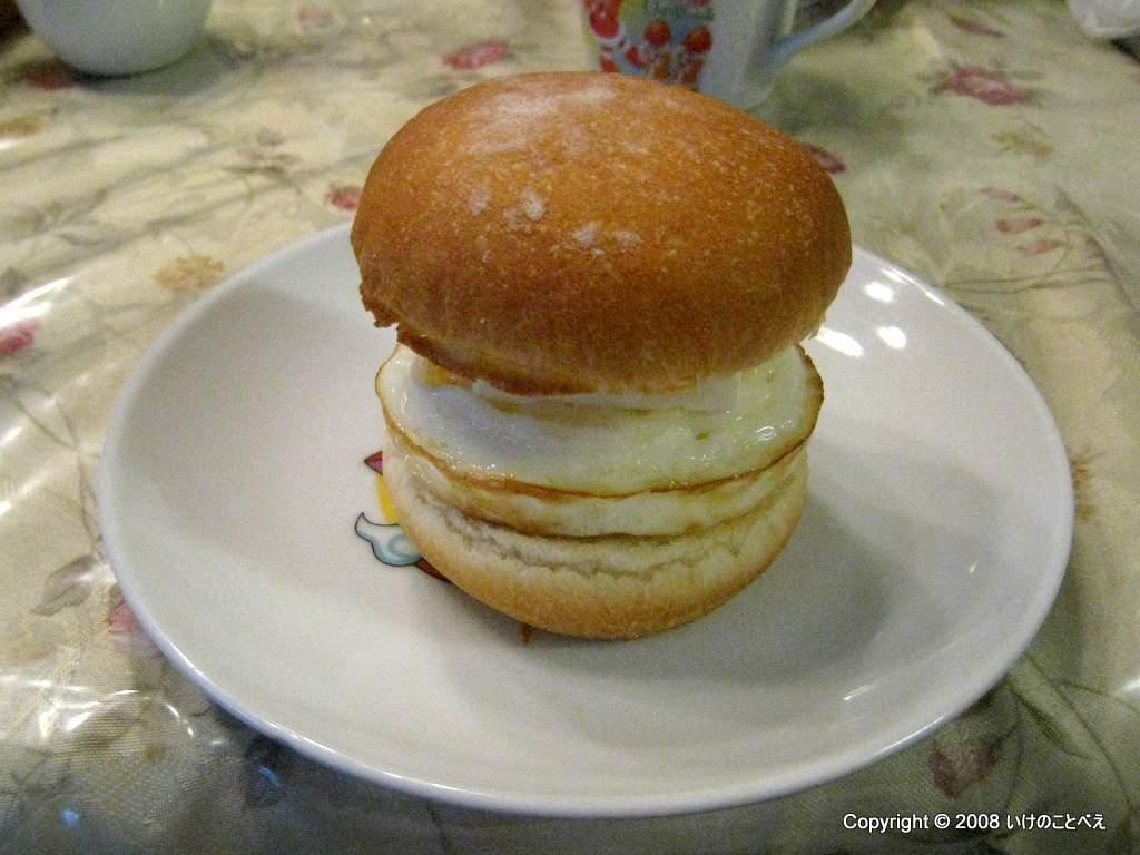 ビーパルのスキレットでエッグバーガー