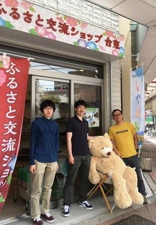 201805furusato-shikaoiwebs.jpg