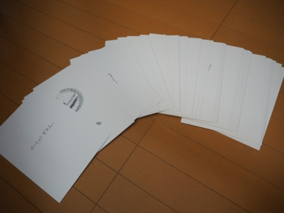 P7093216.jpg