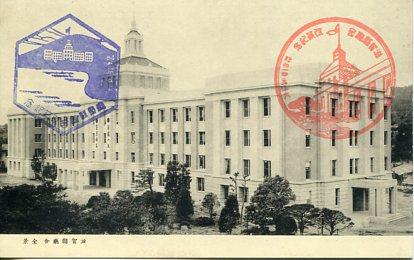 滋賀県庁003