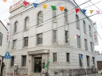 京都銀行園部支店1