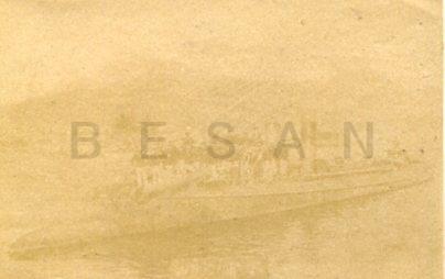 水雷艇小鷹001