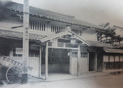 宇治郵便局