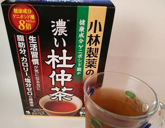 小林製薬 杜仲茶