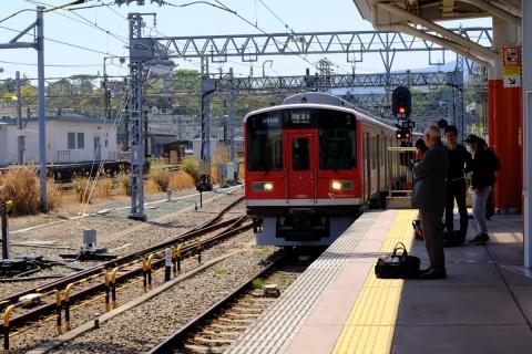 a箱根登山鉄道