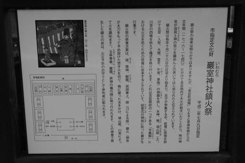 02旧東海道