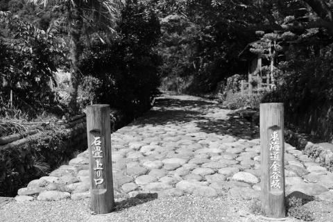 04旧東海道