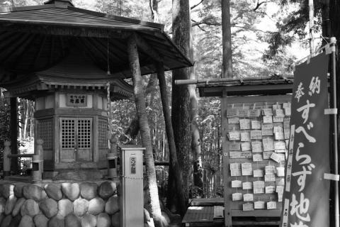 07旧東海道