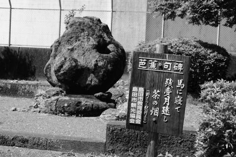 08旧東海道
