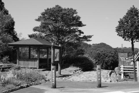09旧東海道