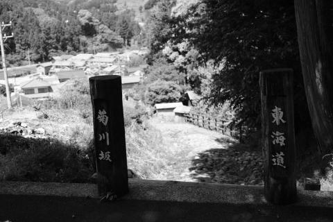 11旧東海道
