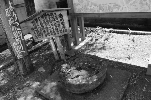 14旧東海道